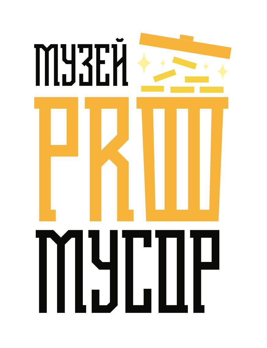 promusorv.ru